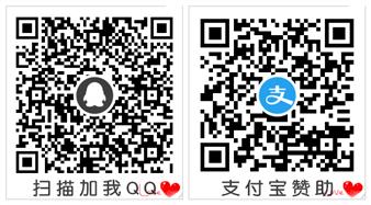 网站二维码扫描